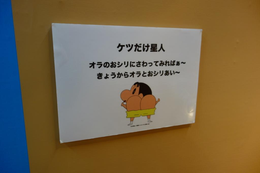 f:id:UrushiUshiru:20171216161205j:plain