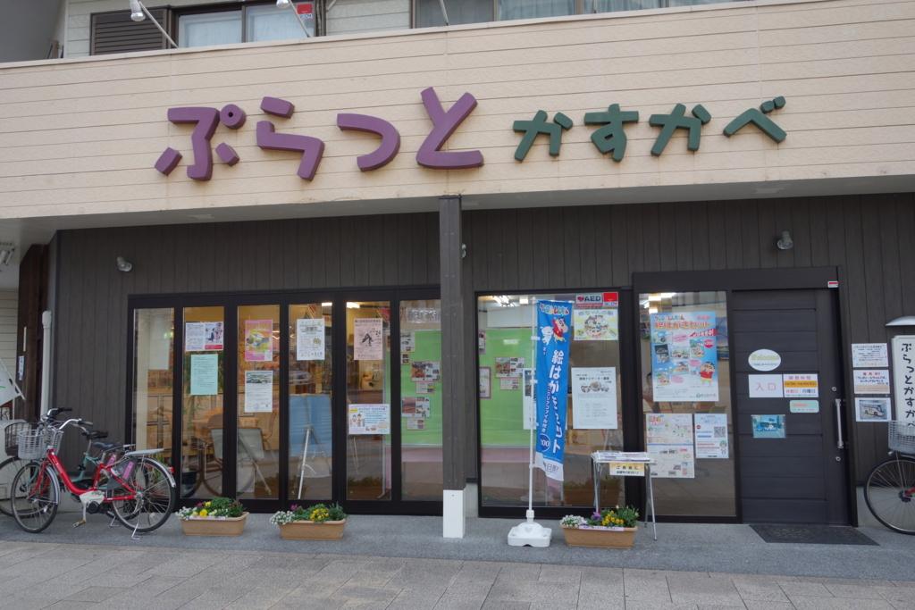 f:id:UrushiUshiru:20171216163515j:plain