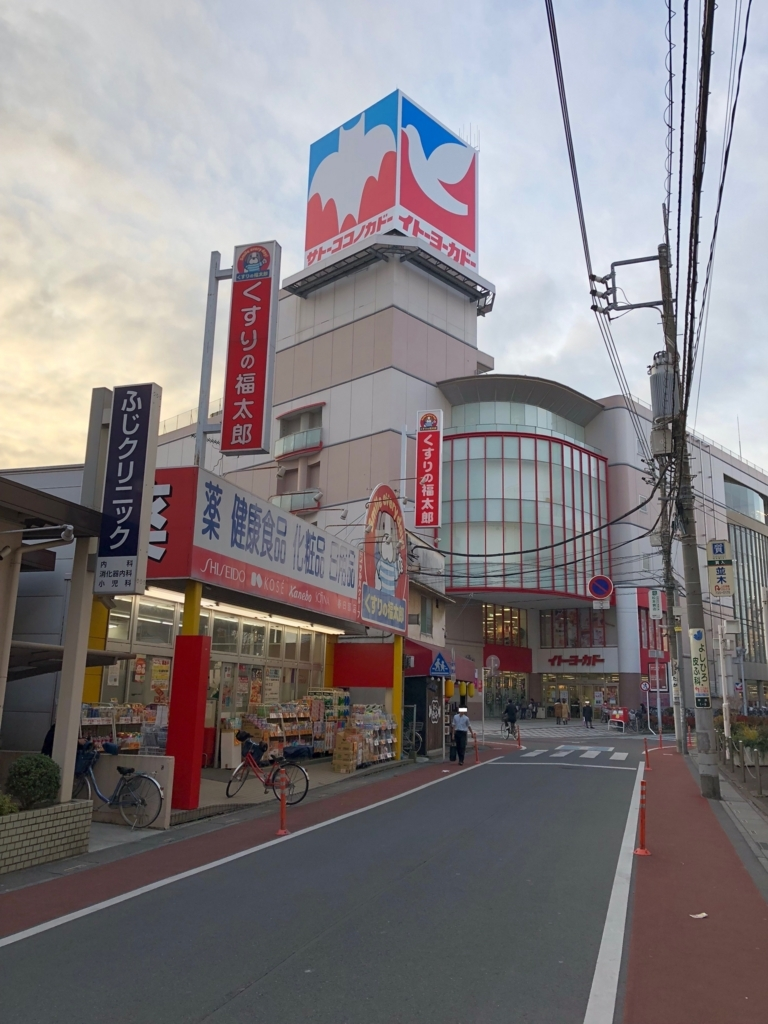 f:id:UrushiUshiru:20171216163717j:plain