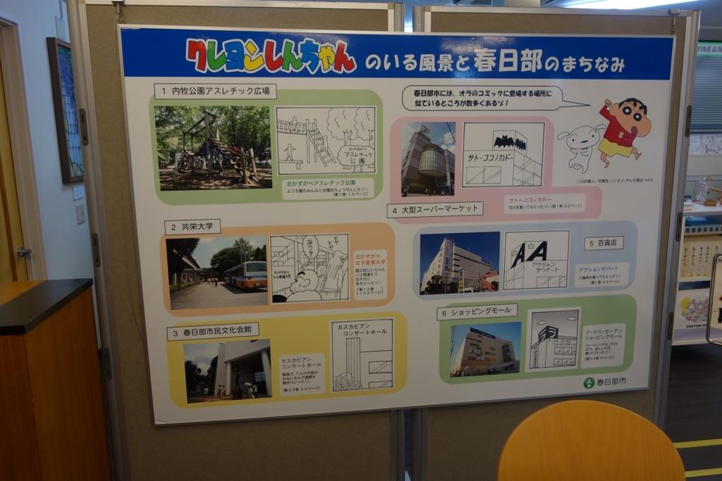 f:id:UrushiUshiru:20171216165130j:plain