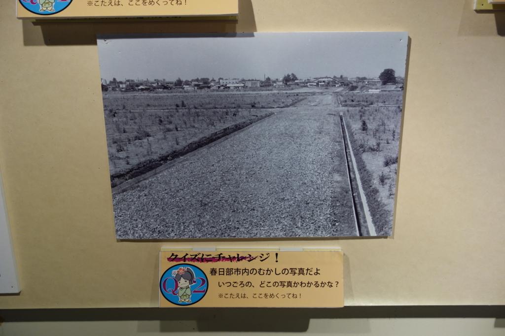 f:id:UrushiUshiru:20171216171922j:plain