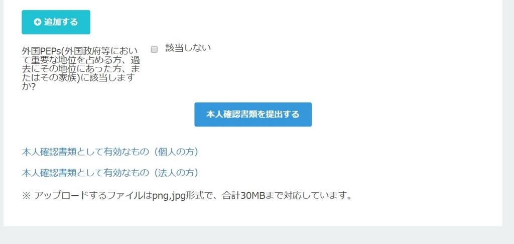 f:id:UrushiUshiru:20171218172130j:plain