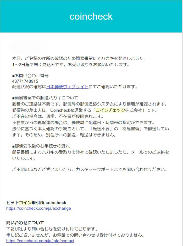 f:id:UrushiUshiru:20171218173315j:plain