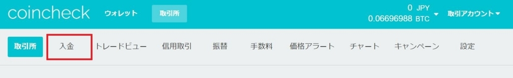 f:id:UrushiUshiru:20171218175842j:plain