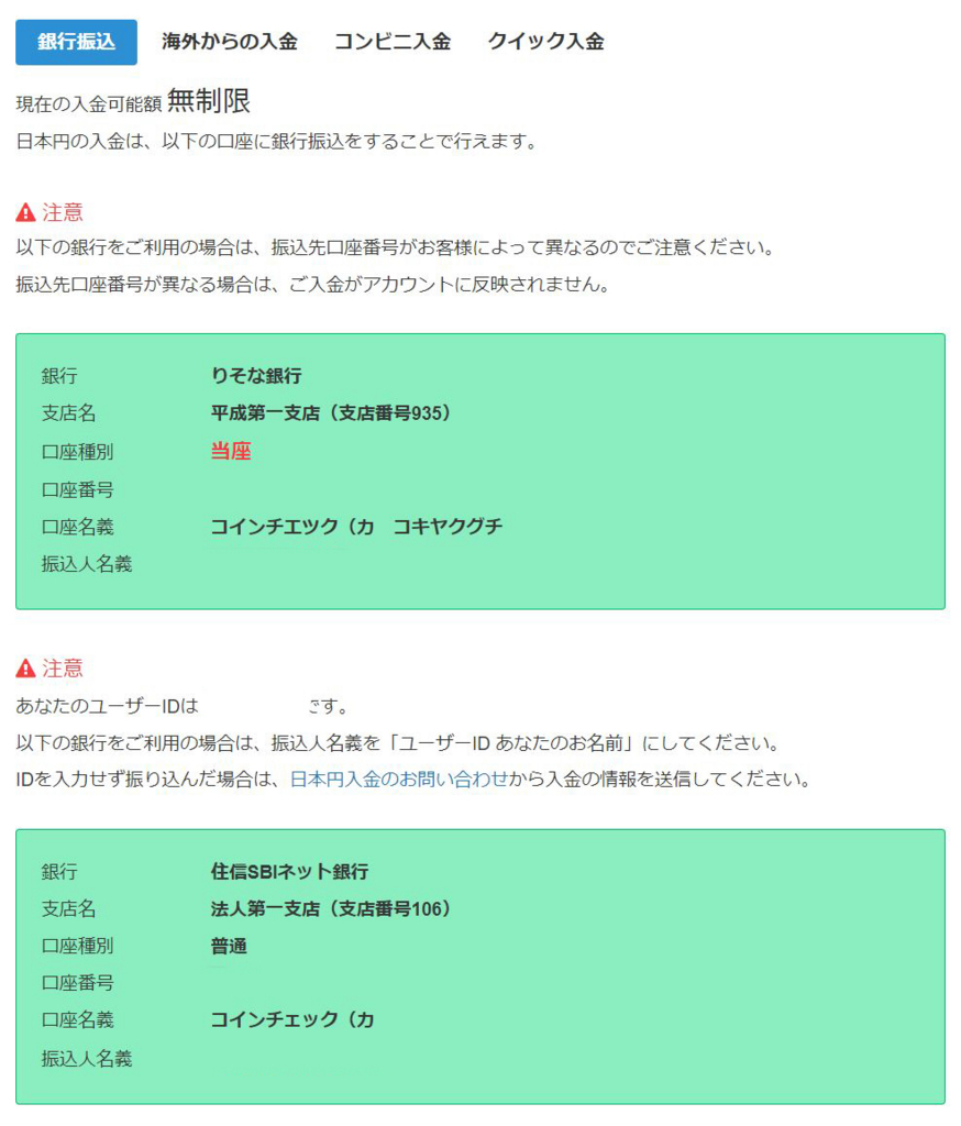 f:id:UrushiUshiru:20171218180440j:plain