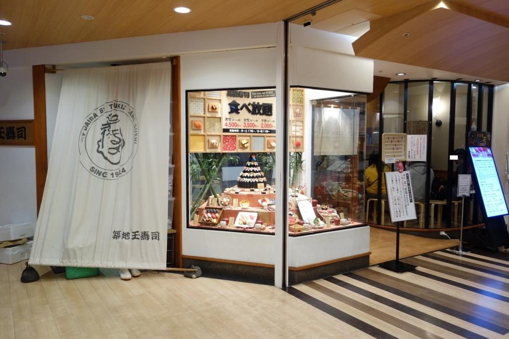 f:id:UrushiUshiru:20171219015130j:plain