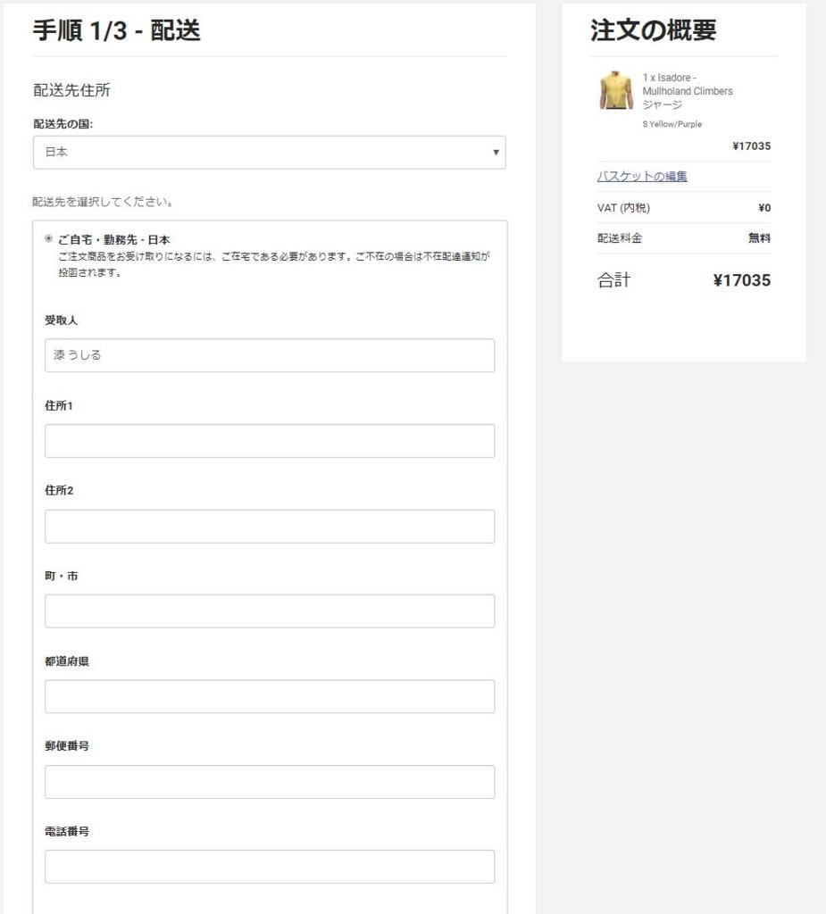 f:id:UrushiUshiru:20171220195049j:plain