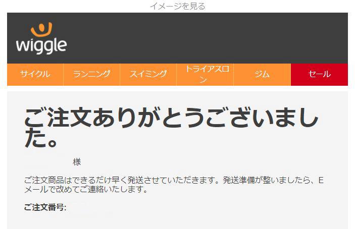 f:id:UrushiUshiru:20171220202144j:plain