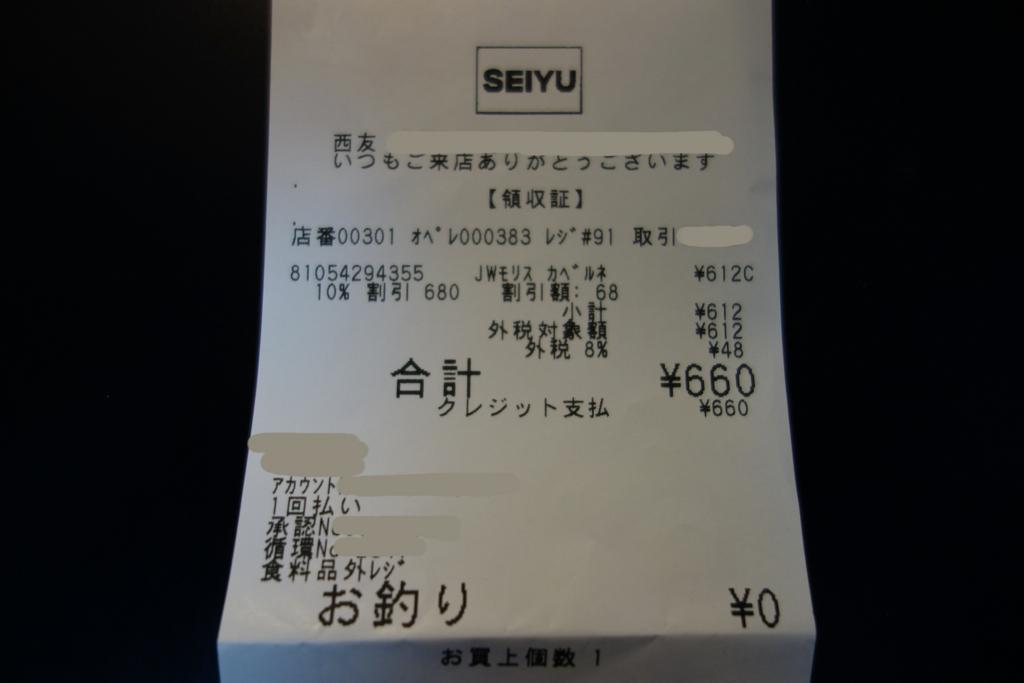 f:id:UrushiUshiru:20171221205139j:plain