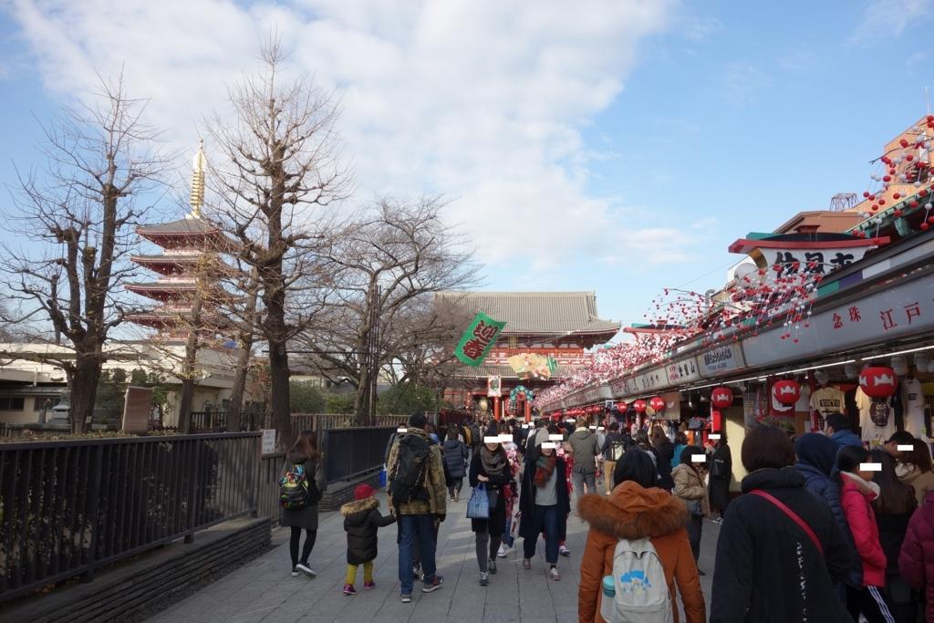 f:id:UrushiUshiru:20171222225756j:plain