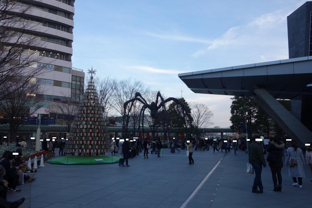 f:id:UrushiUshiru:20171224184905j:plain