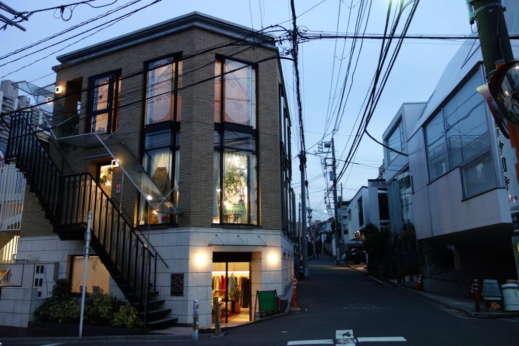 f:id:UrushiUshiru:20171224190639j:plain