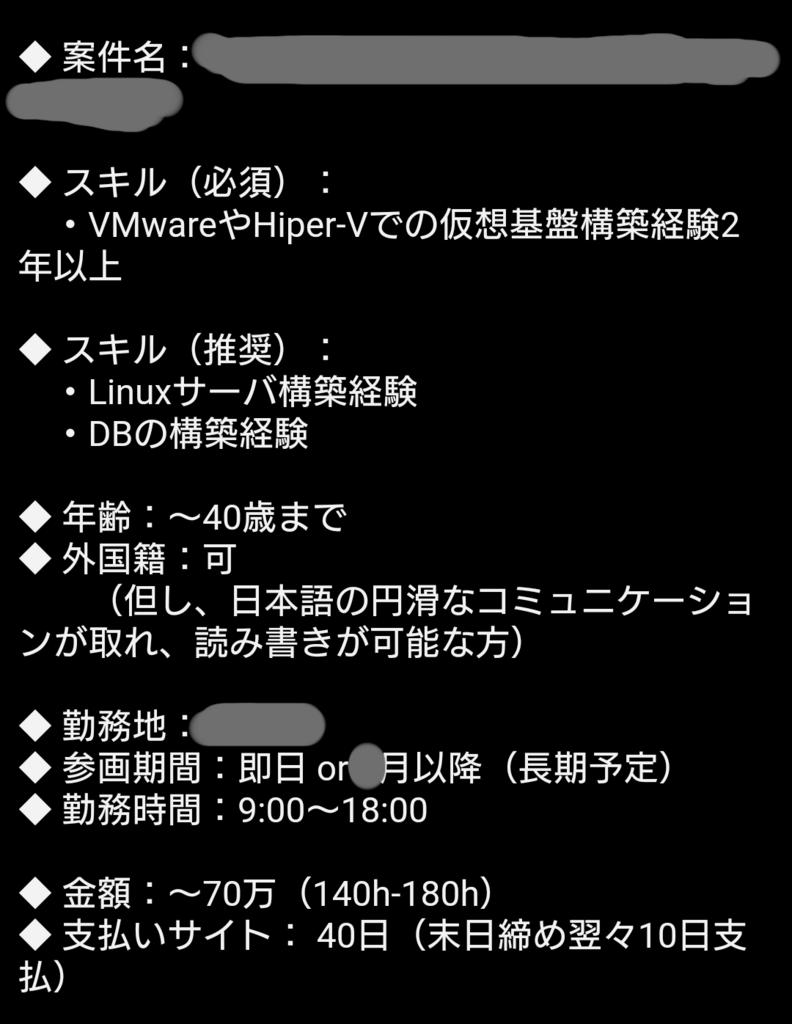 f:id:UrushiUshiru:20171226193621p:plain