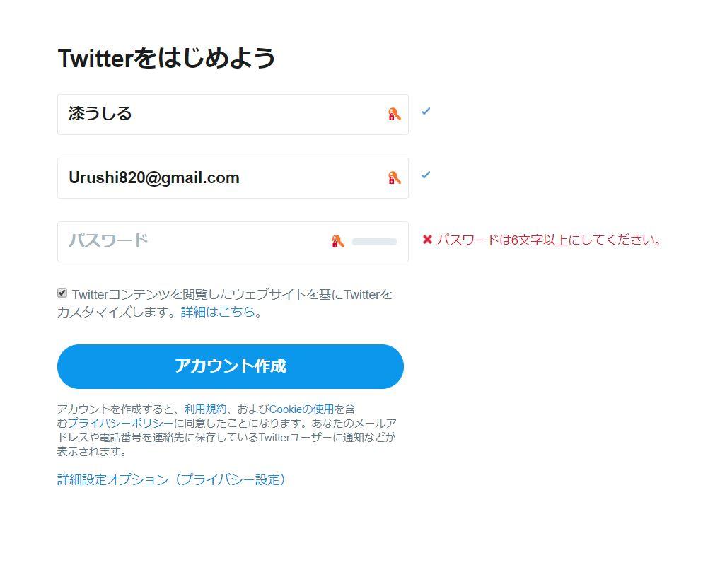f:id:UrushiUshiru:20180101155318j:plain