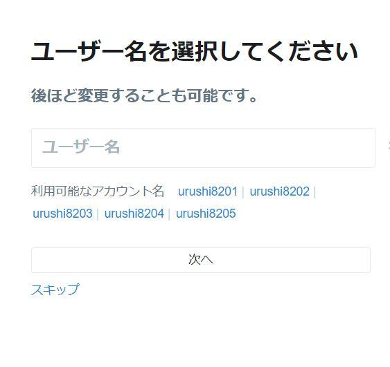 f:id:UrushiUshiru:20180101160245j:plain