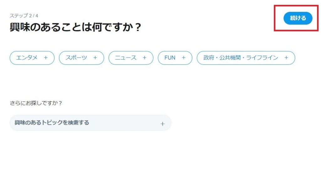 f:id:UrushiUshiru:20180101161827j:plain