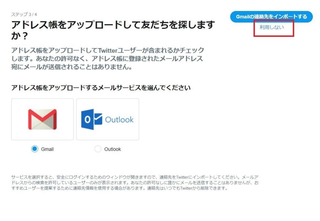 f:id:UrushiUshiru:20180101161857j:plain