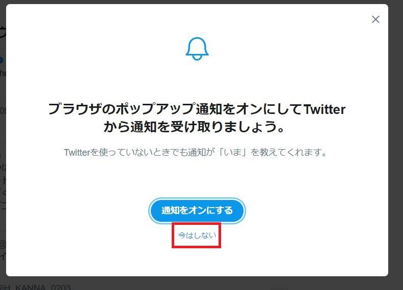 f:id:UrushiUshiru:20180101163312j:plain