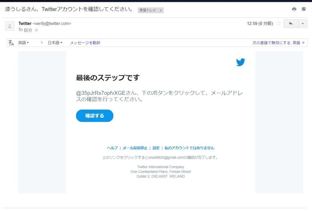 f:id:UrushiUshiru:20180101164850j:plain