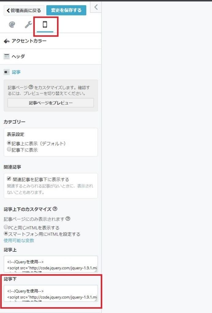 f:id:UrushiUshiru:20180102010322j:plain
