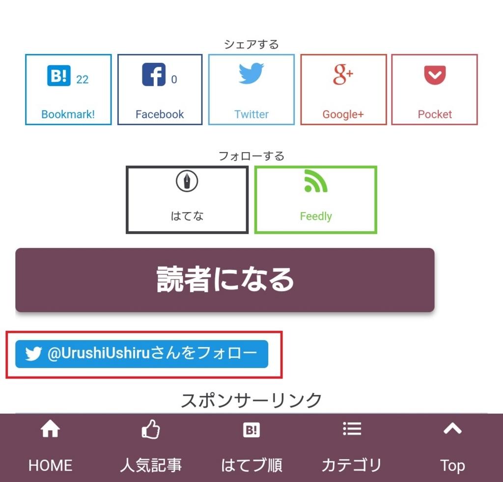 f:id:UrushiUshiru:20180102013437j:plain