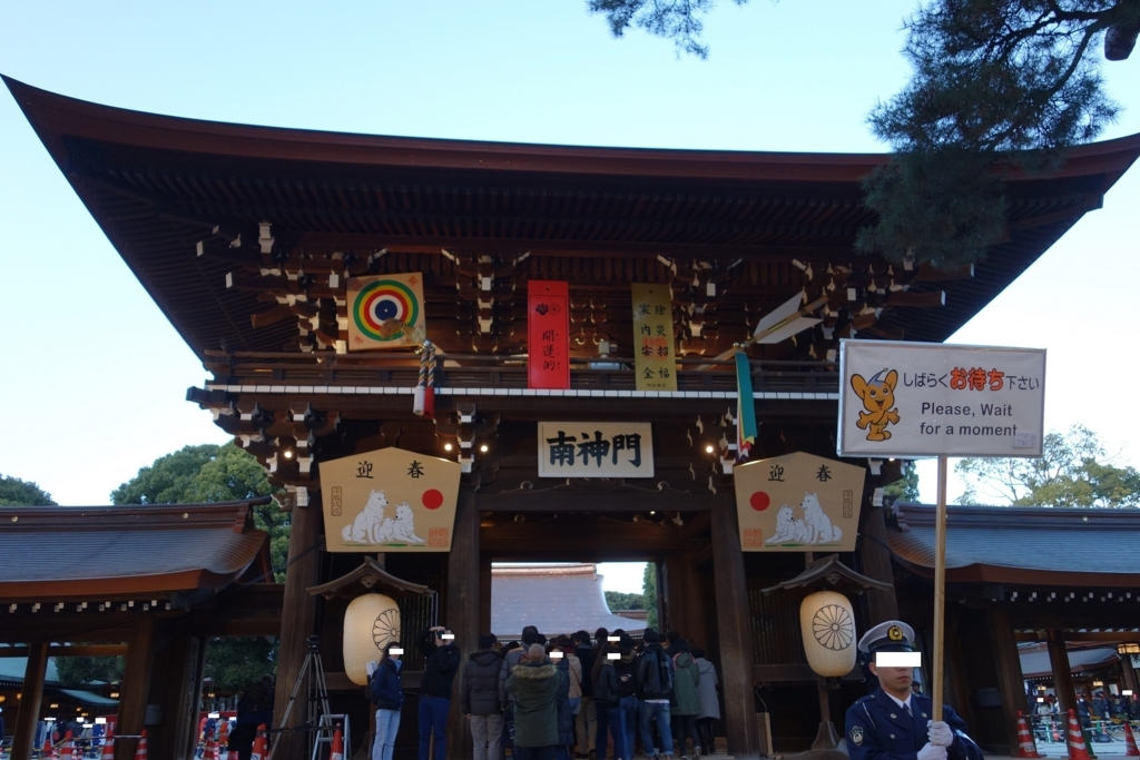 f:id:UrushiUshiru:20180103135223j:plain