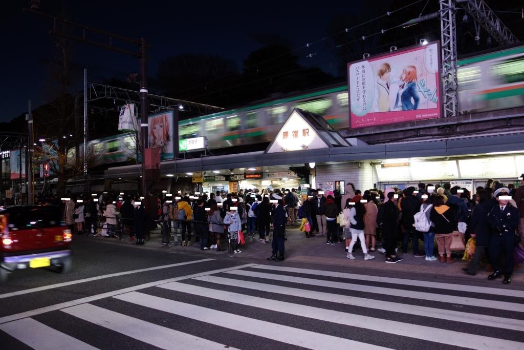 f:id:UrushiUshiru:20180103154850j:plain