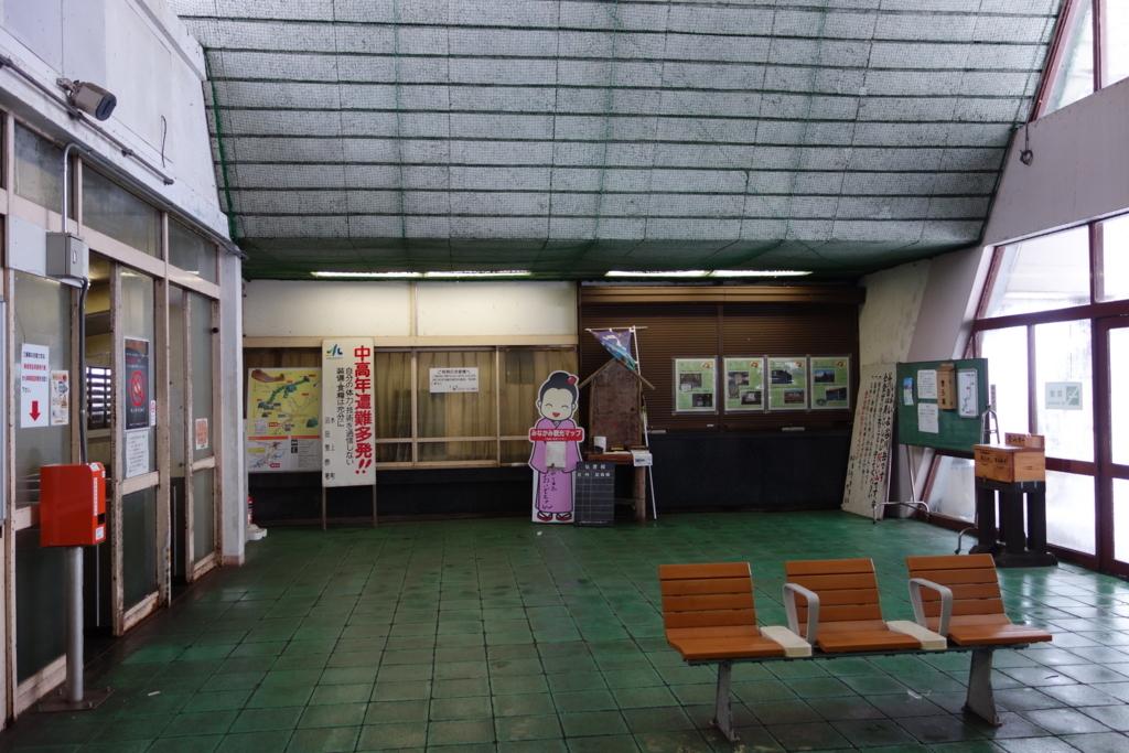f:id:UrushiUshiru:20180105114551j:plain