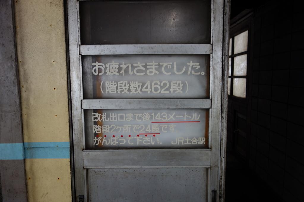 f:id:UrushiUshiru:20180105204402j:plain