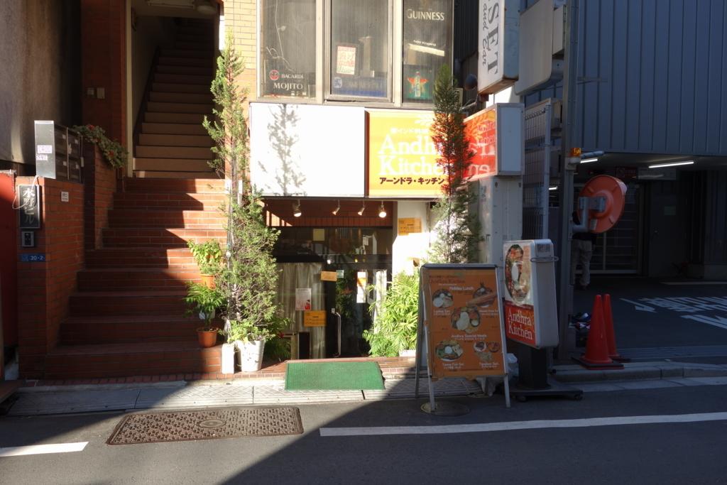 f:id:UrushiUshiru:20180108204843j:plain