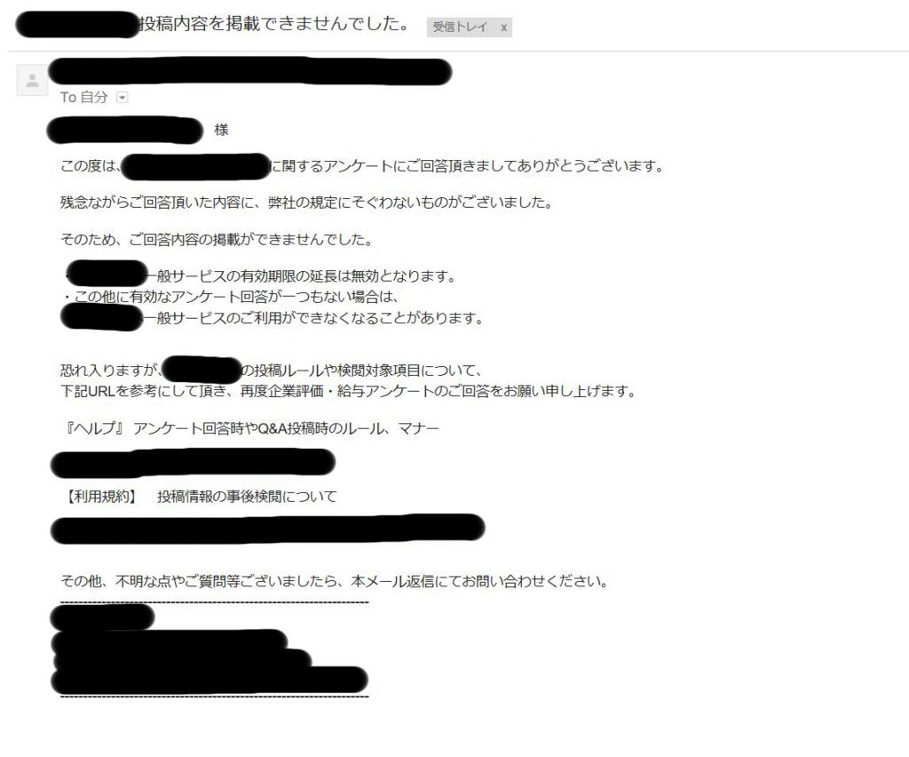 f:id:UrushiUshiru:20180111005750j:plain