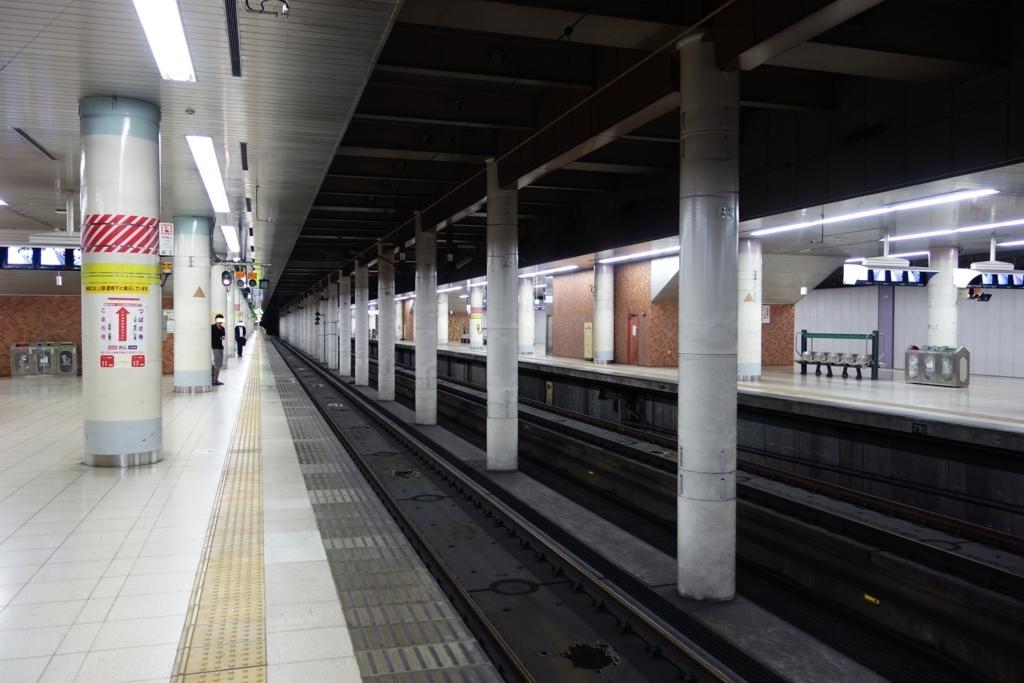 f:id:UrushiUshiru:20180117173417j:plain