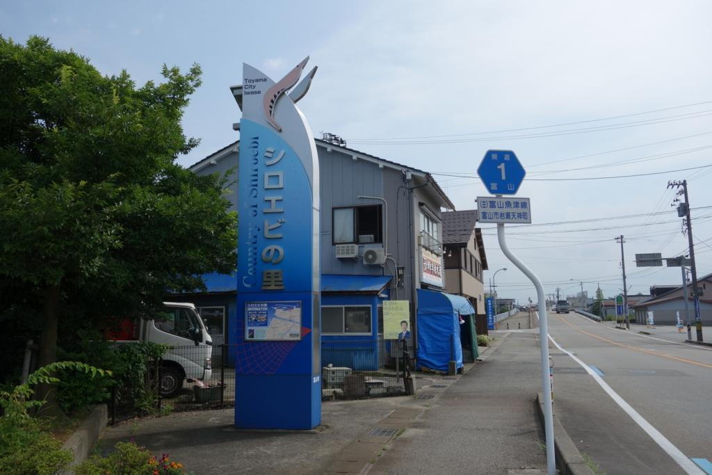 f:id:UrushiUshiru:20180117181115j:plain