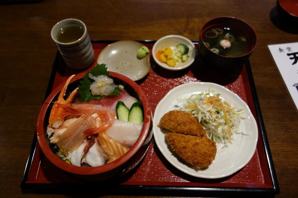 f:id:UrushiUshiru:20180117182515j:plain