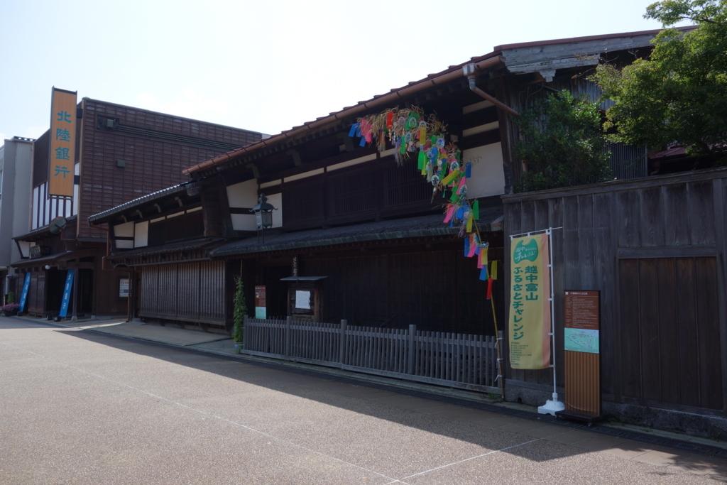 f:id:UrushiUshiru:20180117183545j:plain