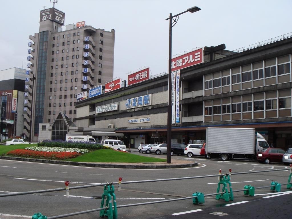 f:id:UrushiUshiru:20180117203624j:plain