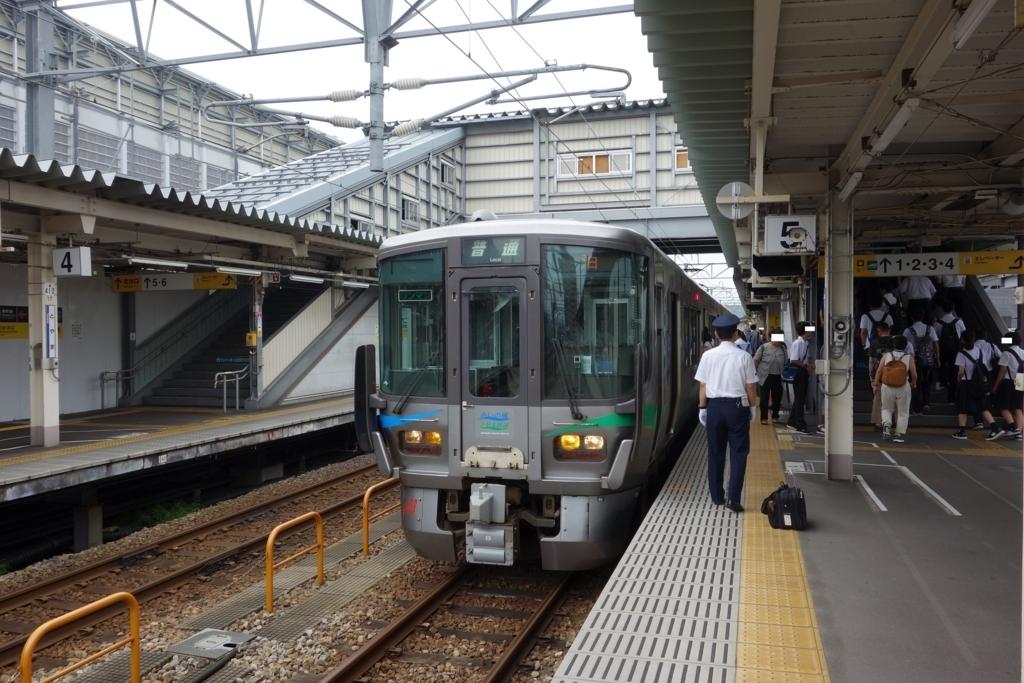 f:id:UrushiUshiru:20180118204344j:plain