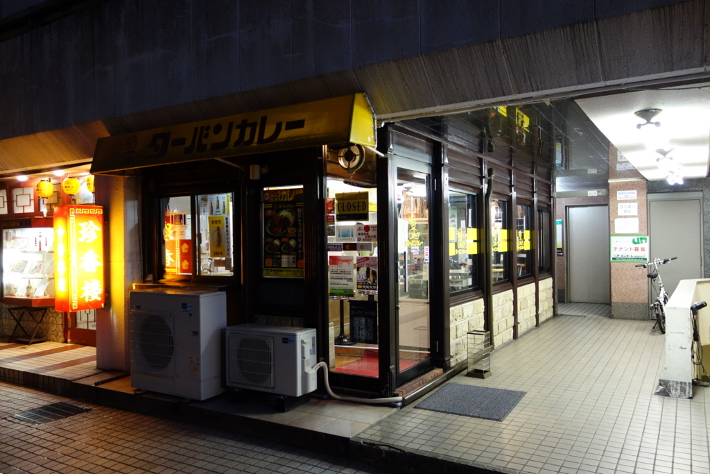 f:id:UrushiUshiru:20180118215813j:plain