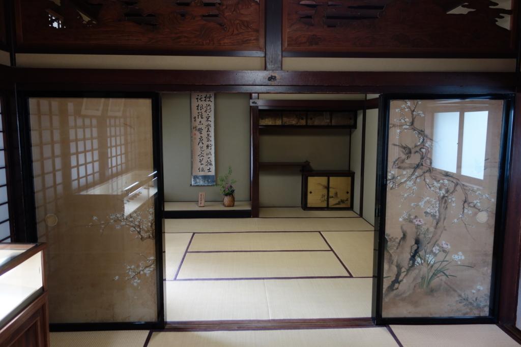 f:id:UrushiUshiru:20180119200954j:plain