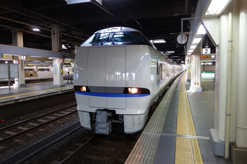 f:id:UrushiUshiru:20180119215806j:plain