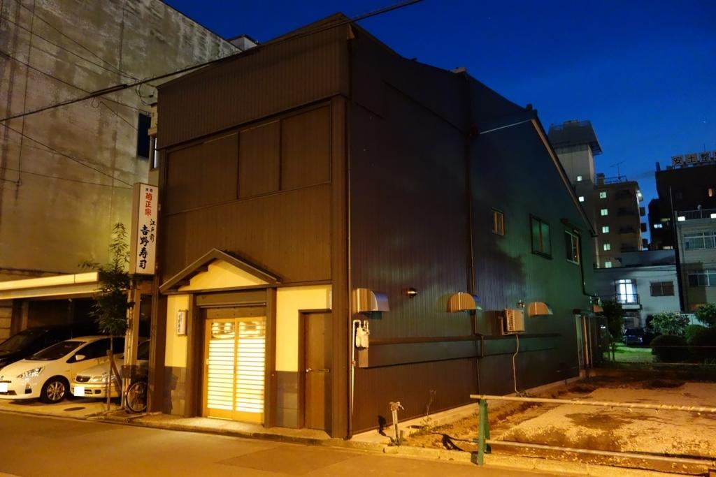 f:id:UrushiUshiru:20180119231805j:plain