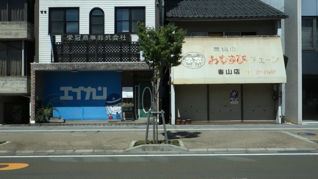 f:id:UrushiUshiru:20180121205024j:plain