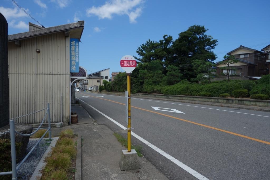 f:id:UrushiUshiru:20180121211531j:plain