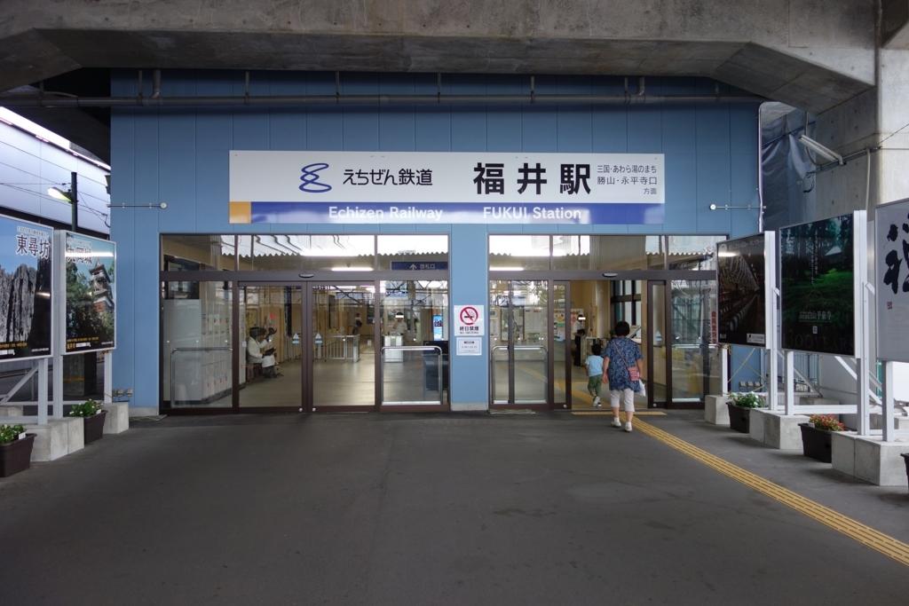 f:id:UrushiUshiru:20180121230004j:plain