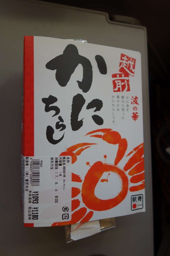 f:id:UrushiUshiru:20180121230844j:plain