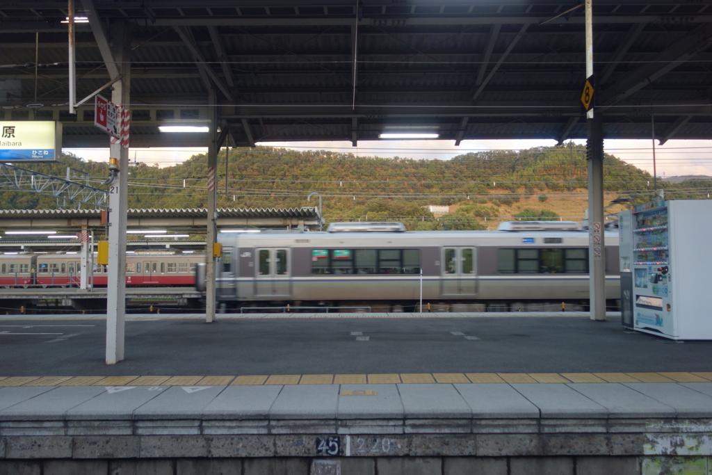 f:id:UrushiUshiru:20180121231323j:plain