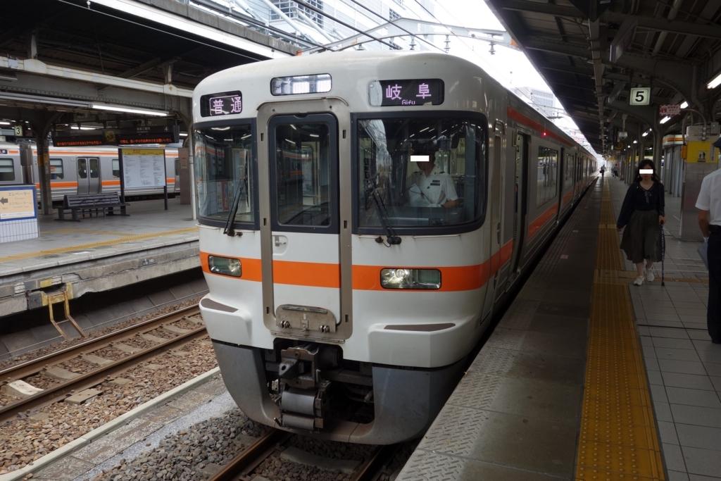 f:id:UrushiUshiru:20180122200227j:plain