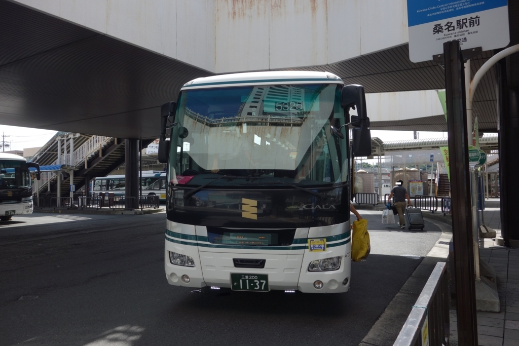 f:id:UrushiUshiru:20180123202057j:plain