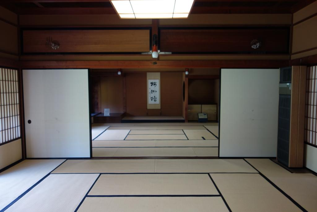 f:id:UrushiUshiru:20180123205928j:plain