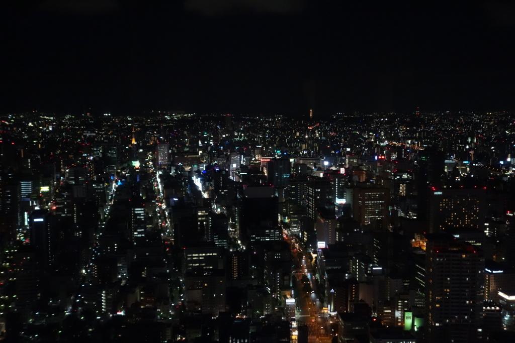 f:id:UrushiUshiru:20180123225451j:plain